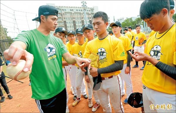 陳偉殷指導學員投球技巧。(記者林正堃攝)
