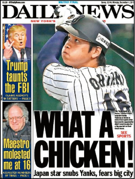 紐媒《每日新聞》在頭版猛酸大谷翔平是「膽小鬼。(取自《每日新聞》推特)