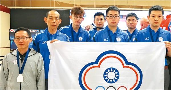 台灣男子三人賽與五人團體賽都收下世錦賽銀牌。(取自世界保齡球總會官網)