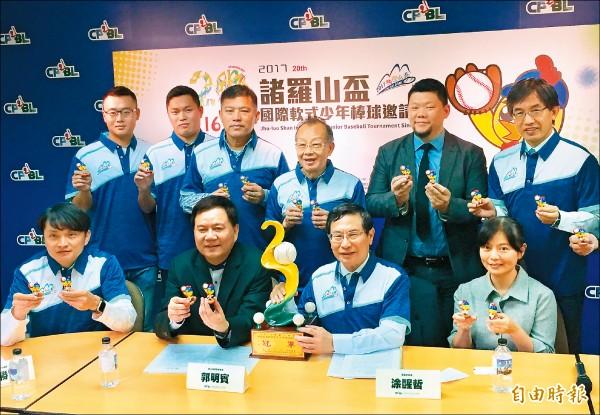 諸羅山盃國際軟式少年棒球邀請賽邁入第20屆,多達223隊參賽,再創歷年之最。(記者郭羿婕攝)