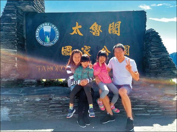 林岳平與陳惠珊棒足聯姻,女兒與兒子相繼報到。(林岳平提供)