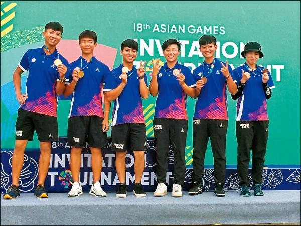 台灣代表隊在印尼舉辦的亞運測試賽單日雙金。(射箭協會提供)