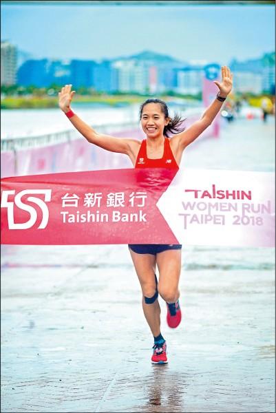 台新女子路跑,半馬組由張芷瑄以1小時23分36秒奪冠。(大會提供)