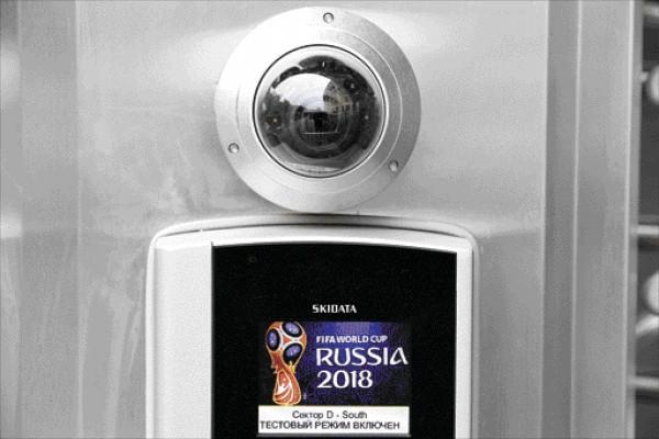 本屆世界盃啟動科技維安,門票監視感應系統也是一環。(法新社)