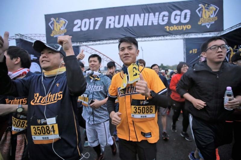 路跑》台灣職棒史上首場路跑 「中信兄弟Running go」開跑