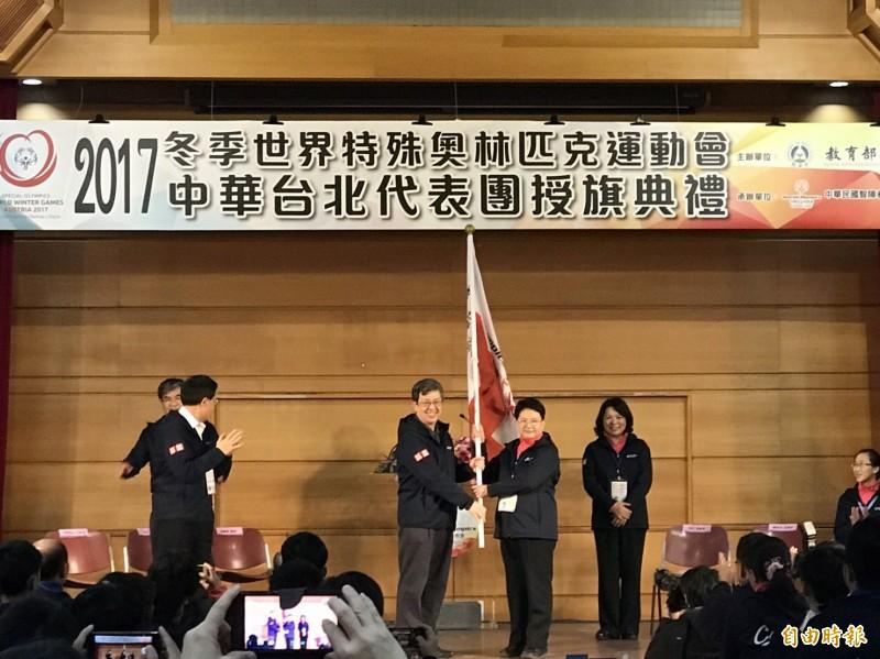 特奧》副總統陳建仁特奧授旗:「全力以赴享受比賽!」