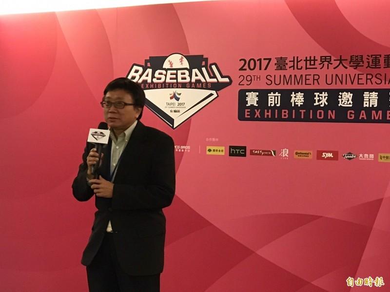 棒球》一級賽事交給中職 亞運仍由棒協負責