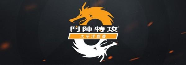 電競》暴雪官方宣布 《鬥陣特攻》國際聯賽辦在台灣!