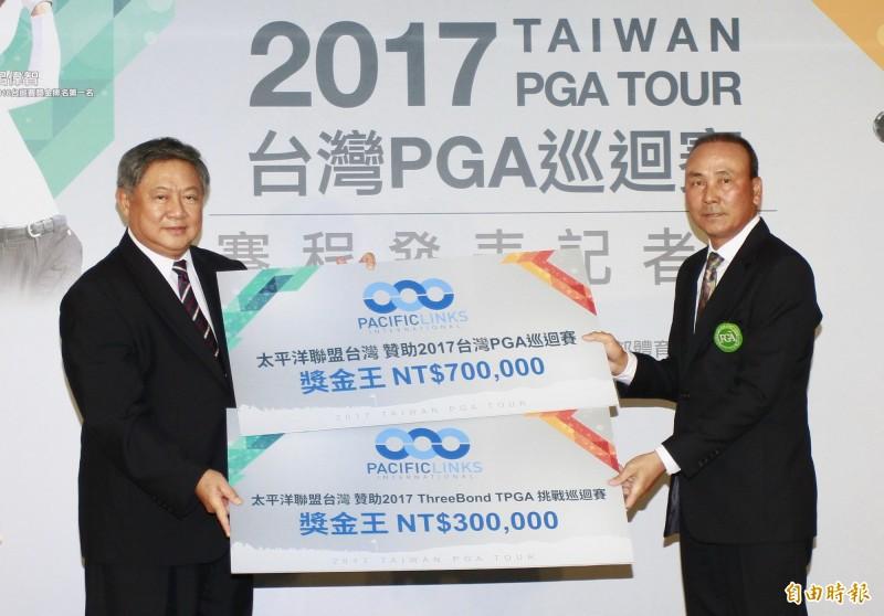 台灣PGA巡迴賽賽程公布 場數不變、亞巡賽增為3場