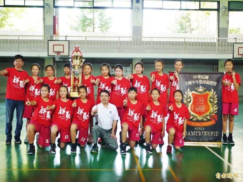 宜蘭縣國小籃球稱霸全國 男女籃雙雙奪冠