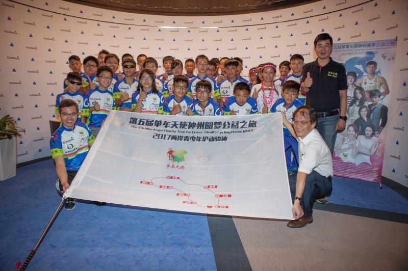35名單車小勇士 明遠征中國騎千里