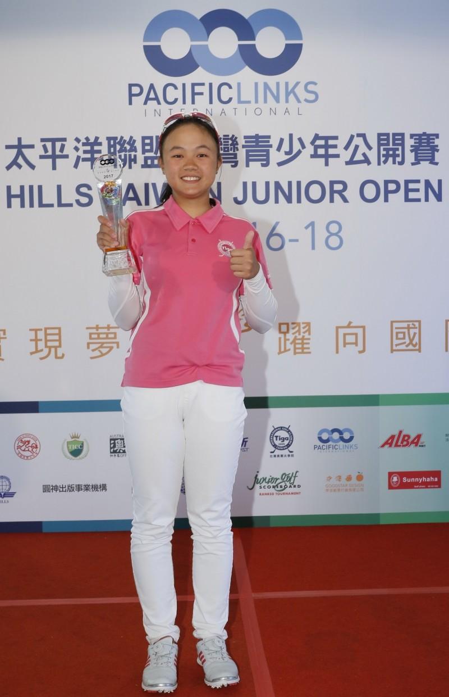 高球》太平洋聯盟台灣青少年高爾夫公開賽 謝佳彧4度在女B組封后