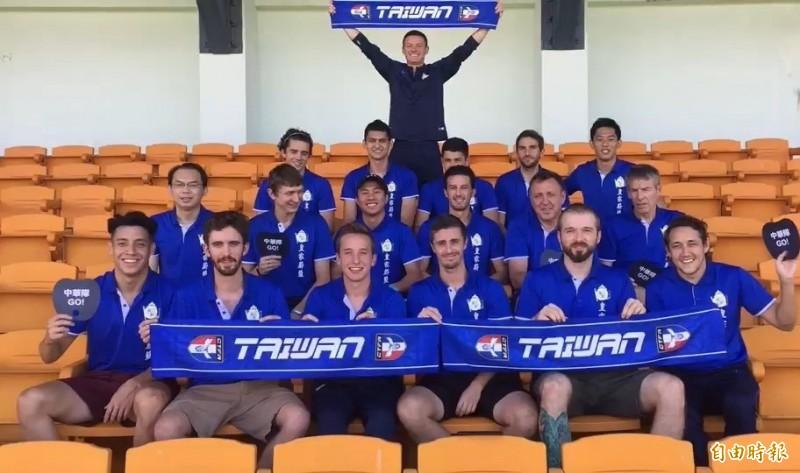足球》全民站出來 雙十亞洲盃資格賽力挺台灣男足(影音)