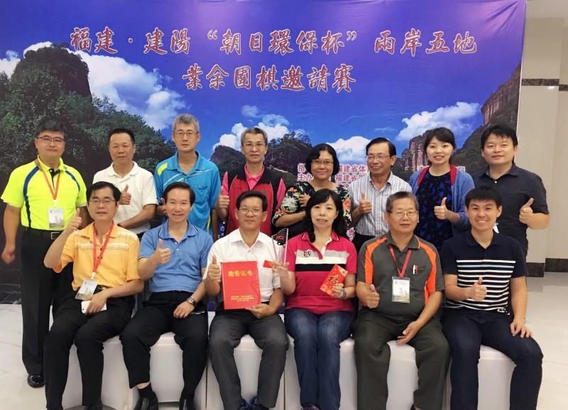 「台灣包青天」打頭陣 台灣隊奪兩岸五地業餘圍棋邀請賽冠軍