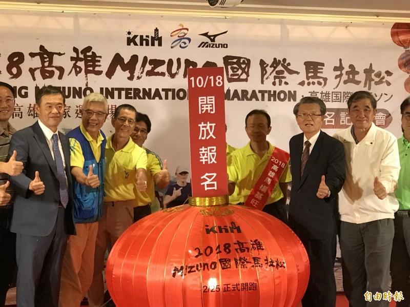 楊基旺300馬號召500跑友見證 高雄MIZUNO馬拉松9大升級