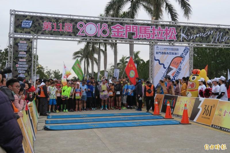 路跑》金門馬拉松今起跑 世大運國手也來尬獎牌