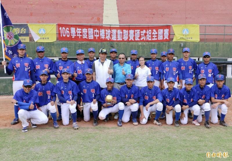 恭喜!新明國中勇奪全國學生棒球運動聯賽國中硬式組冠軍