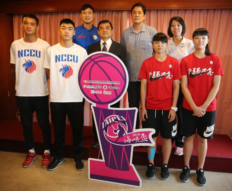 籃球》海峽盃青年邀請賽7月2日開戰 政大、台灣U22迎戰中國強敵