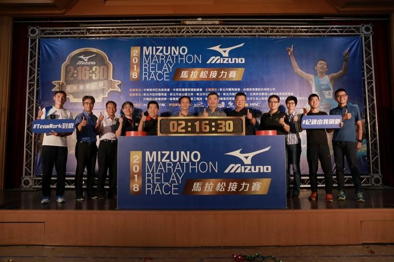 路跑》台版箱根驛傳 11月美津濃馬拉松接力賽後天開放報名