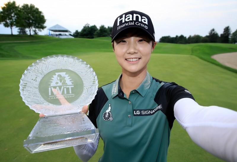 LPGA》Indy Women in Tech錦標賽 南韓朴城炫奪冠重返球后