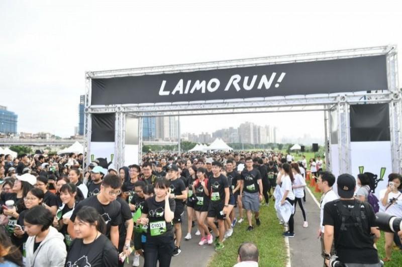 來貘黑白亂跑 一萬三千人下午三點開跑