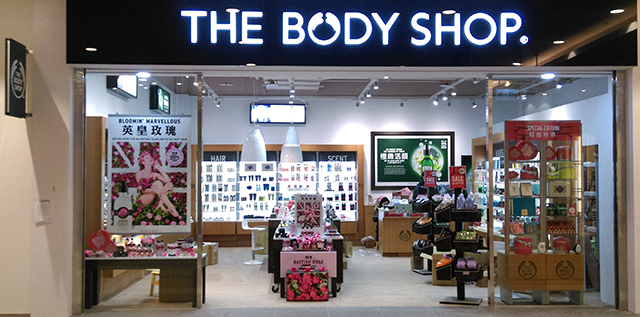 Body shop outlet stores : Active Wholesale