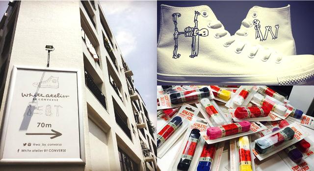 下次去東京別忘了報到!讓白鞋控瘋狂的特殊訂製專門店