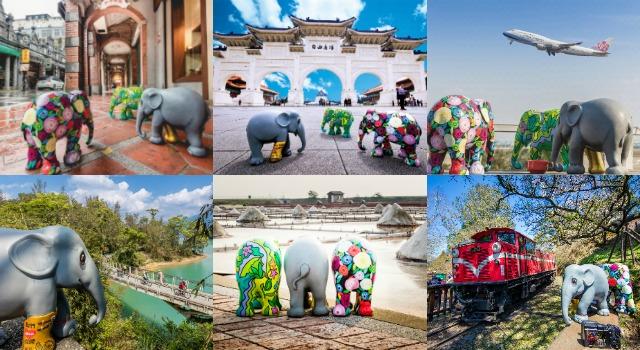 繽紛象群出沒信義區!「大象巡遊」全出動快閃新光三越!