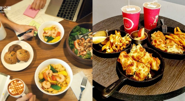 一個人吃飯也不怕!台北「單身友善」餐廳特輯