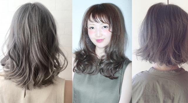還停留在「亞麻綠」?日本女生染上絕美「煙燻漸層灰」了啦!