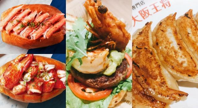 連日本人都排隊!信義A11美食超人氣「5大天王」新開店必吃這些!