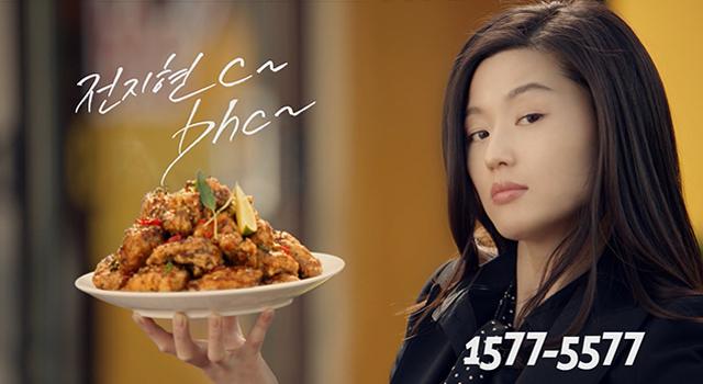 伊麗莎>>到韓國一定要吃韓式炸雞TOP.5排名揭曉!最道地、最合台灣人口味就是這家!