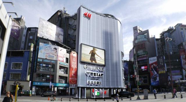 全亞洲最大旗艦店就在台灣!H&M西門町旗艦店11月25日即將開幕