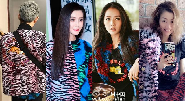 大明星偷跑還猛炫耀!范冰冰、鄭秀文、蕭敬騰搶穿KENZO x H&M新衣誰是仙女、誰是「雷神」?