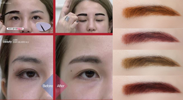 韓國超貼心發明神改版!眉毛一撕就跟頭髮同一色啦!