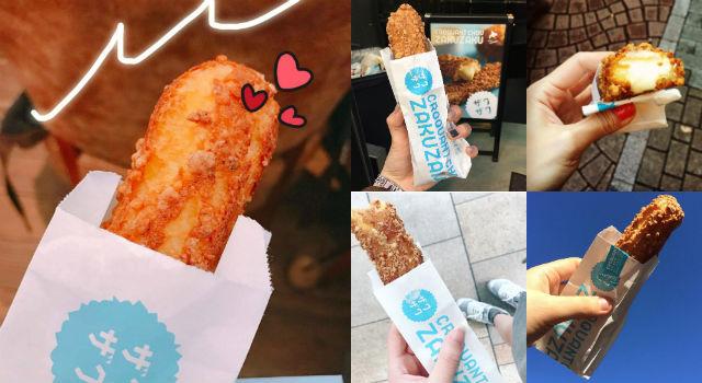 內餡濃到炸出來!東京超人氣時尚街拍甜點「ZAKUZAKU棒棒泡芙」化身閨蜜打卡新寵兒!