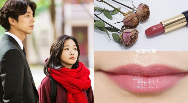 孔劉「鬼怪」太夯!女主角金高恩「乾燥玫瑰」唇低調卻令男人超心癢