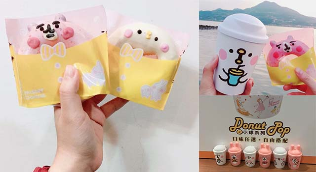 最近女孩在瘋什麼?當然就是Mister Donut x 卡娜赫拉超萌甜甜圈!
