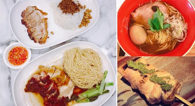 吃美食不用花大錢、飛出國!平價米其林美食總整理 快點開啟你的摘星之旅吧!