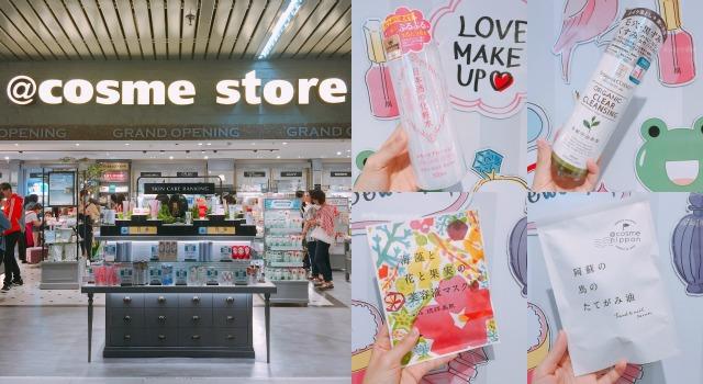 日本平價藥妝店海外首店在台灣!掃貨前你一定要認識這20樣最新必買...
