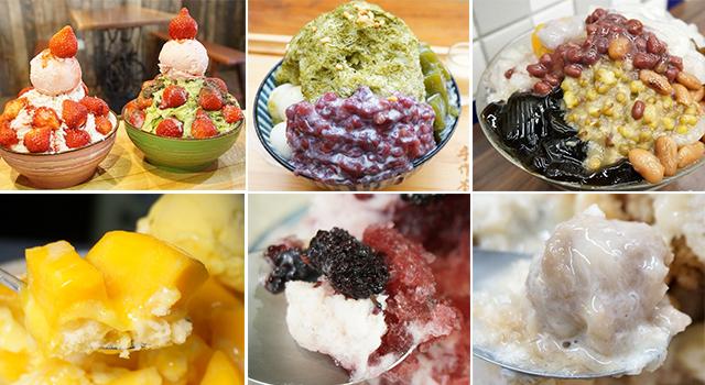 不要再說新竹是美食沙漠!部落客踢小米不藏私公開6家今夏必訪冰店 讓你從此愛上新竹的美味