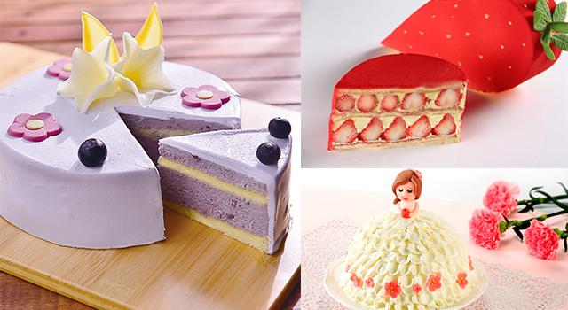 (不斷更新) 還沒預購的你先等等!全台母親節蛋糕總整理 一口咬下5種口感與冠軍造型蛋糕媽媽喜歡哪一個呢?