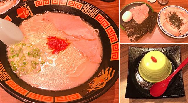 (影片)一蘭拉麵6/15正式開幕!台灣首店內裝、菜單、點餐方式搶先看!