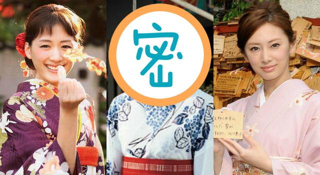 北川景子竟跌出前三名!日本票選「最適合穿浴衣女星」第一名是...