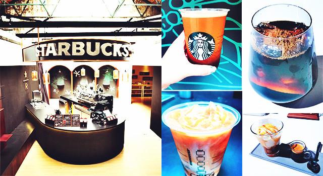 週末衝華山!星巴克概念店登場8款台灣獨家隱藏咖啡只賣40天