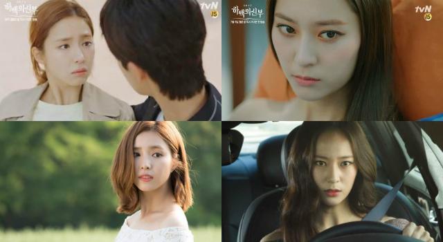 不讓女二Krystal搶盡風采!「河伯的新娘」女主角唯美妝感尬「仙氣」