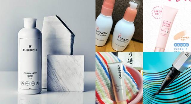 看完都想找代購或買機票了!公開日本近期爆紅「美妝洗版神物」!