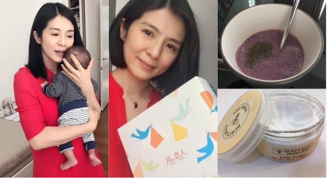 43歲楊采妮產後依然美極了!「蛋白質飲食」養胎不養肉方法全公開!