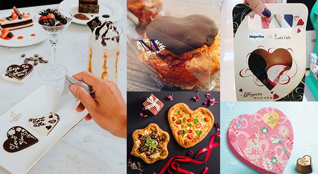 七夕情人節限定美食特搜!光看外表就讓人戀愛的「心型披薩」女友絕對會瘋狂