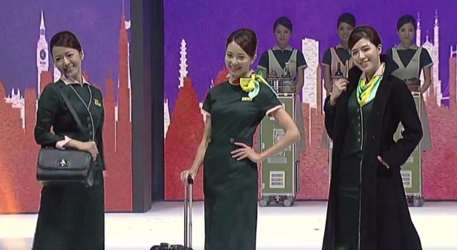 長榮航空新制服「三大雷點」引網友崩潰驚呼:太高深的時尚!